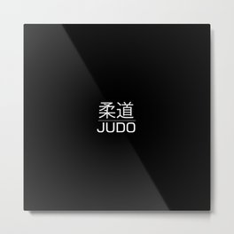 Judo for life Metal Print