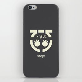 Stop! (ivory) iPhone Skin