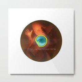 In Fetus Mode 01 Metal Print