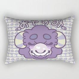 Oyasumi! Rectangular Pillow