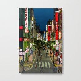 Evening in Tokyo Metal Print