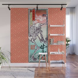 Kyosai's Dancing Skeleton with Auspicious Sayagata Wall Mural