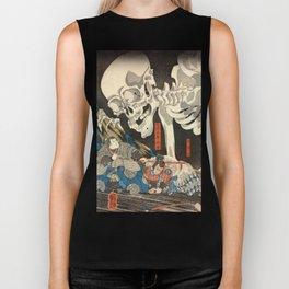 Utagawa Kuniyoshi - Takiyasha the Witch and the Skeleton Spectre Biker Tank