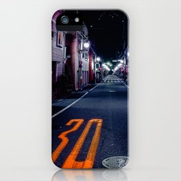Tokyo Nights - LG iPhone Case