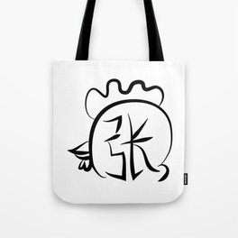 Chinese New Year of Rooster surname Cheung Tote Bag