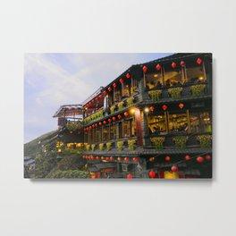 Taiwan Jiufen sprinted away Metal Print