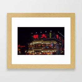 Beijing Nightlife Framed Art Print