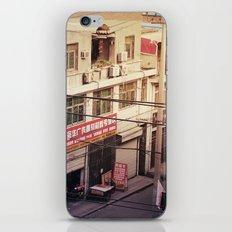Xian iPhone & iPod Skin