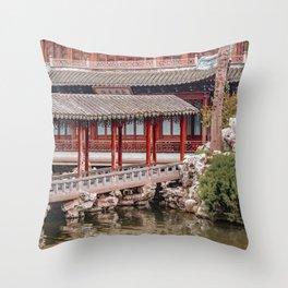 Yuyuan Garden, Shanghai, China Throw Pillow