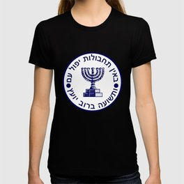 Mossad Israel Secret Service Intelligence - Special Ops T-shirt