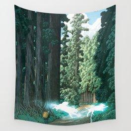 Mononoke the Wolf Princess Wall Tapestry