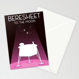 Beresheet, moon lander Stationery Cards