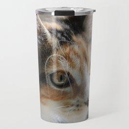 Curiosity Travel Mug