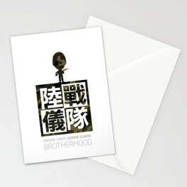 MC Honor Guard  Stationery Cards