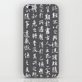 Ancient Chinese Manuscript // Charcoal iPhone Skin