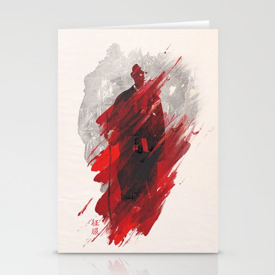 The Great Master is back Stationery Cards