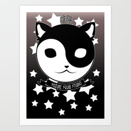 Yin Yang Meow // Kitten Kitty Cat of Balance Art Print