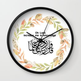 Islamic art Print  Wall Clock