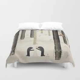 your my favourite Duvet Cover
