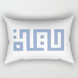 حياة Rectangular Pillow