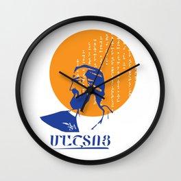 Mashtots Wall Clock
