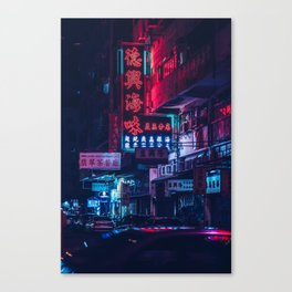 Virtual Reality Canvas Print