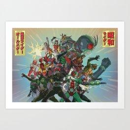 Showa Rider / Kamen Rider All-Star Art Print