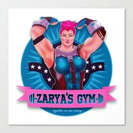 Zarya's Gym Canvas Print