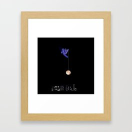 Moon Yo-yo Framed Art Print