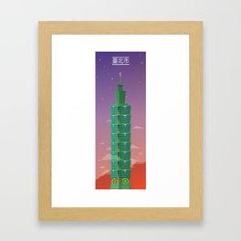 臺北市 Framed Art Print