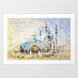 Kul Sharif Mosque, Kazan Art Print
