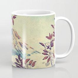Suidi the Heights Coffee Mug