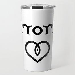 ambigram Clitoris mirror design Travel Mug
