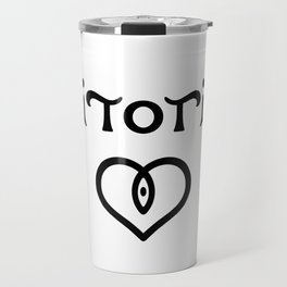 ambigram Clitoris mirror design Travel Mug