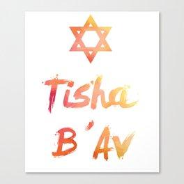 Tisha B'Av - found the way to survive Canvas Print