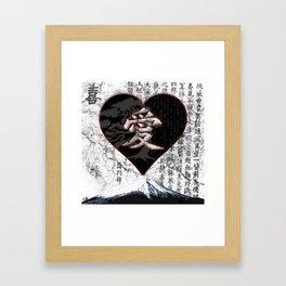 Love in Japanese Kanji with Mount Fuji, Bonsai Tree & Heart Framed Art Print