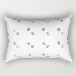 chinese ideogram: the tao Rectangular Pillow
