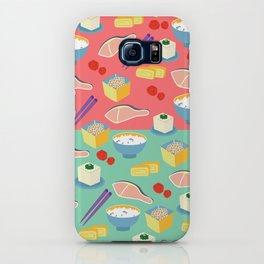 Japanese 'Gohan'!! iPhone Case
