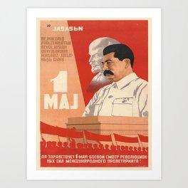 Vintage poster - Josef Stalin Art Print