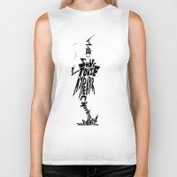 soul eater Biker Tanks featuring lord death soul eater by Rebecca McGoran