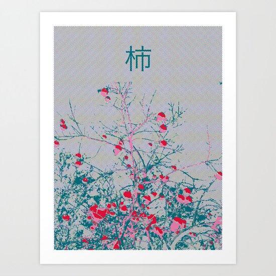 Kaki Tree (Lost Time) Art Print