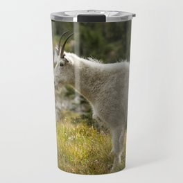 Old Beauty Travel Mug