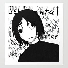 Sentimental Komuro Michael Sakamoto Dada-sensei Art Print