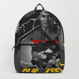 Enter the Wu-Tang B&W Backpack