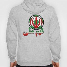 Iran تیم ملی (Team Melli) ~Group B~ Hoody
