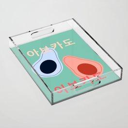 KOREAN AVOCADO Acrylic Tray