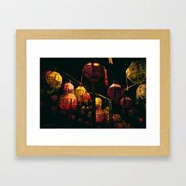 Korean Lanterns Framed Art Print