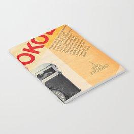 Sokol 2 Notebook