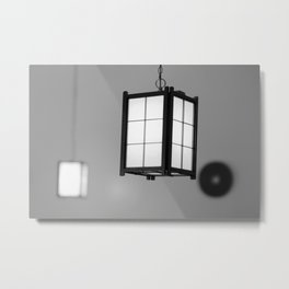 Illuminating  Metal Print