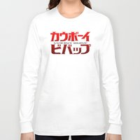 cowboy bebop Long Sleeve T-shirts featuring Cowboy Bebop Logo Remix by InvaderDig